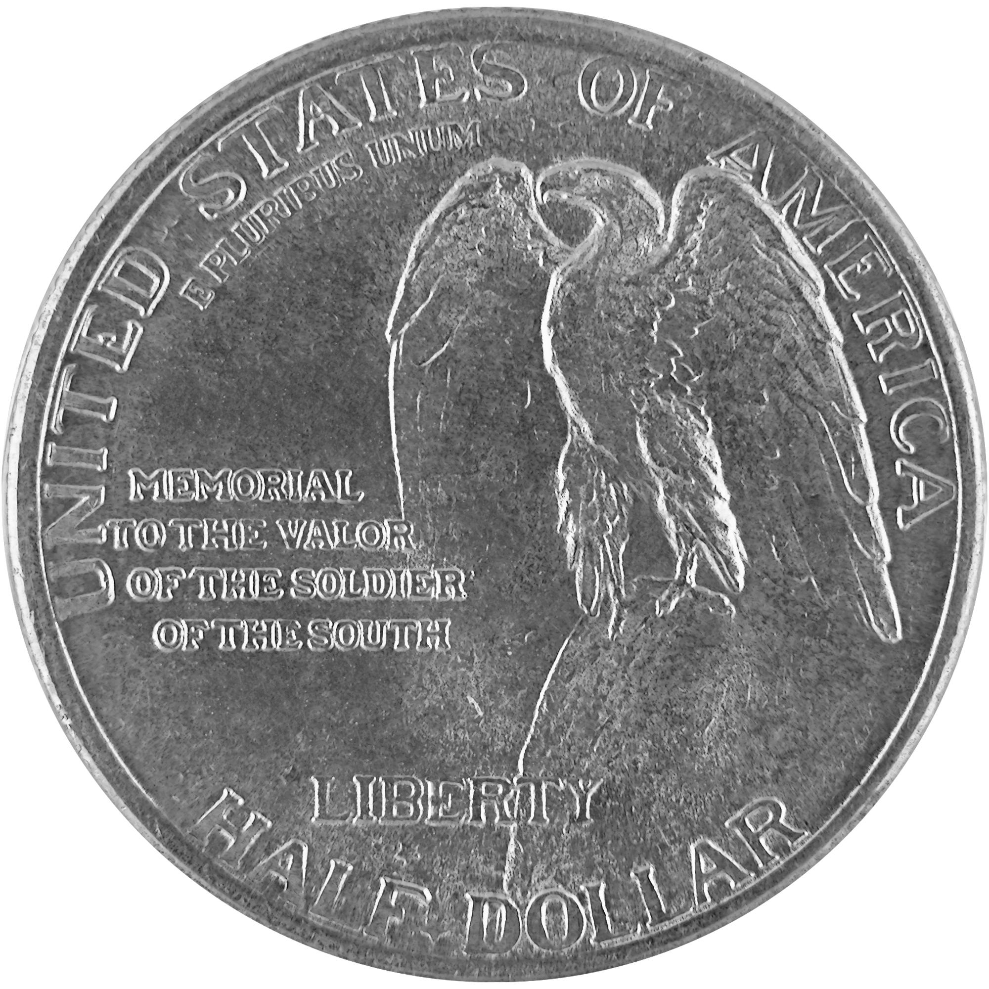 1925 Stone Mountain Memorial Commemorative Silver Half Dollar Coin Reverse