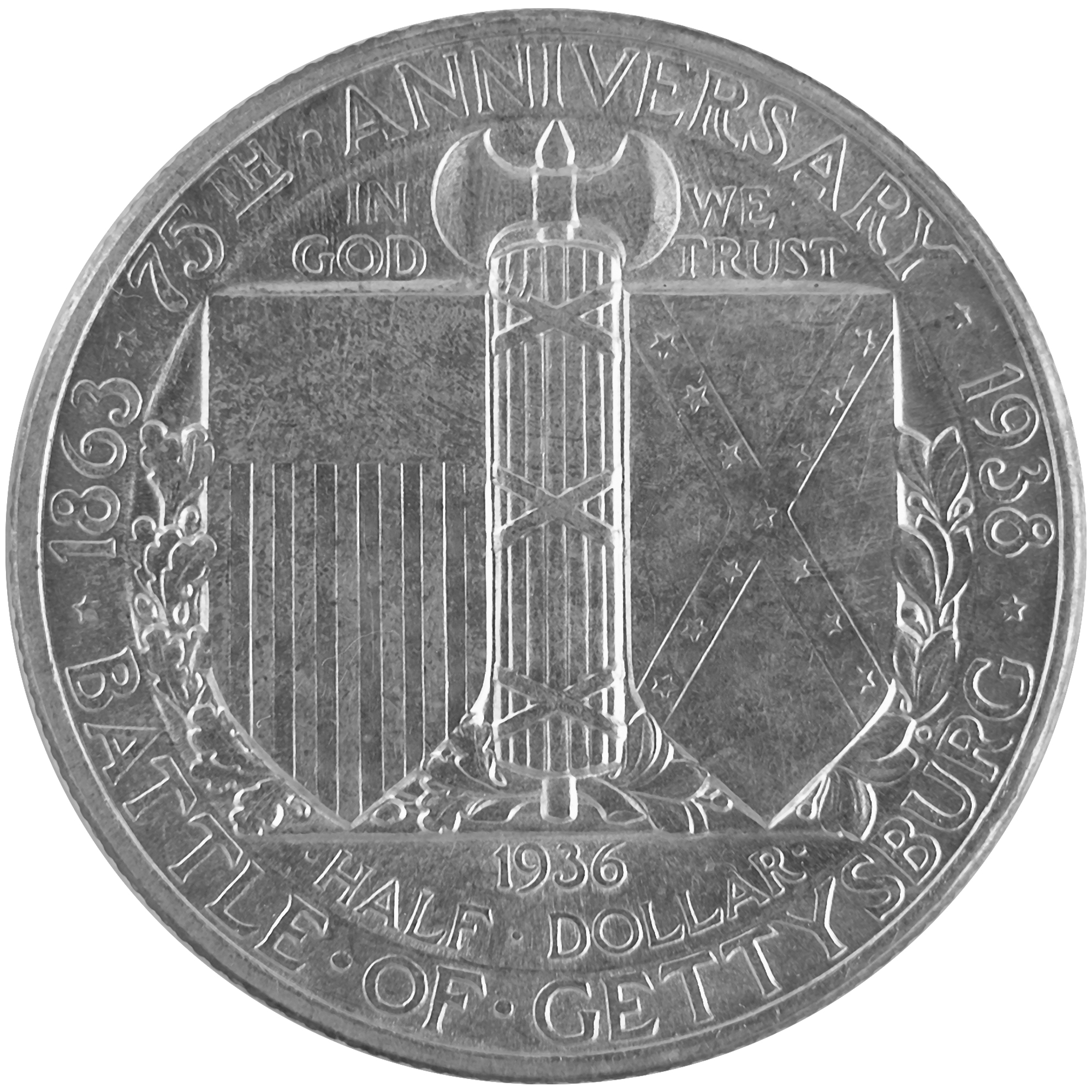 1936 Battle Of Gettysburg Commemorative Silver Half Dollar Coin Reverse