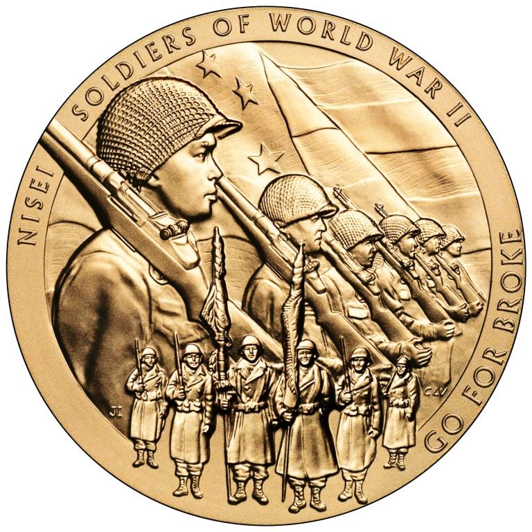 2010 Nisei Soldiers Of World War II Bronze Medal Obverse