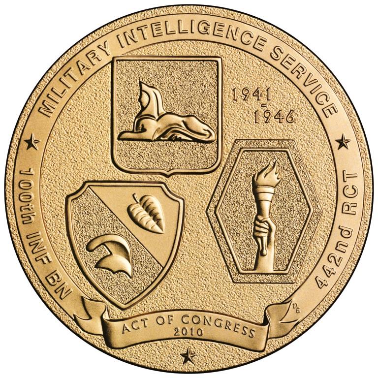 2010 Nisei Soldiers Of World War II Bronze Medal Reverse