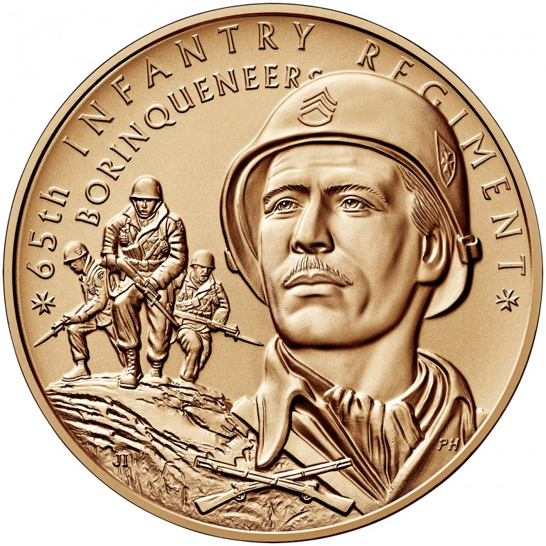 2014 65th Infantry Borinqueneers Bronze Medal One And One Half Inch Obverse