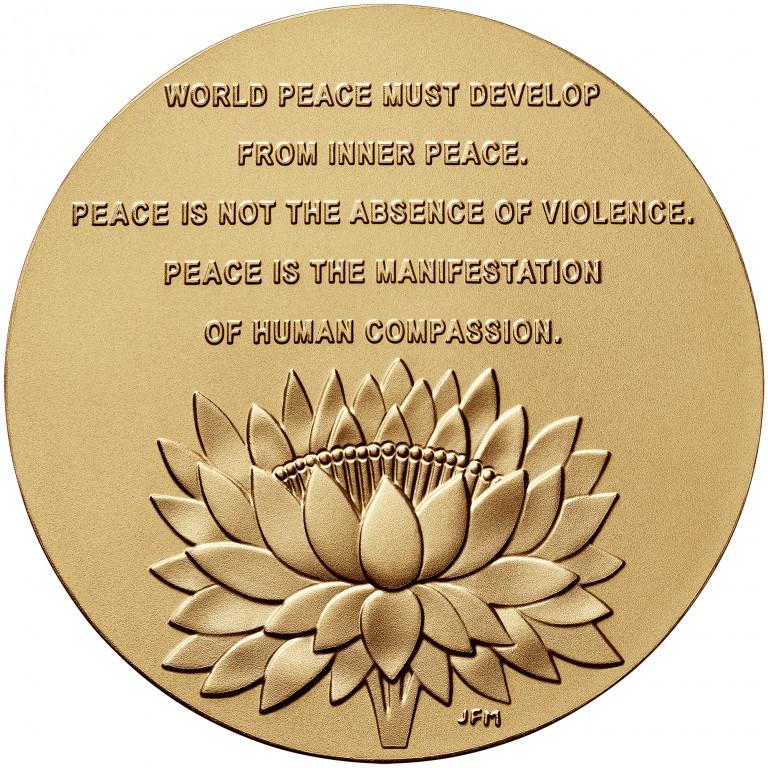 2006 Dalai Lama Bronze Medal reverse sculpt