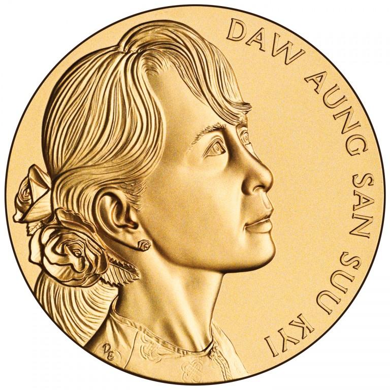 2008 Daw Aung San Suu Kyi Bronze Medal Obverse