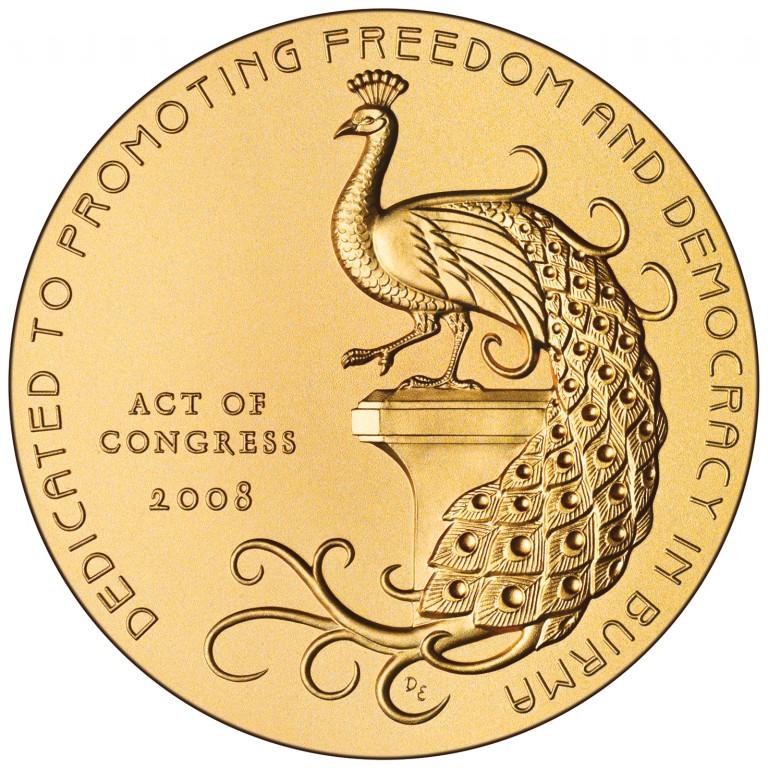 2008 Daw Aung San Suu Kyi Bronze Medal Reverse
