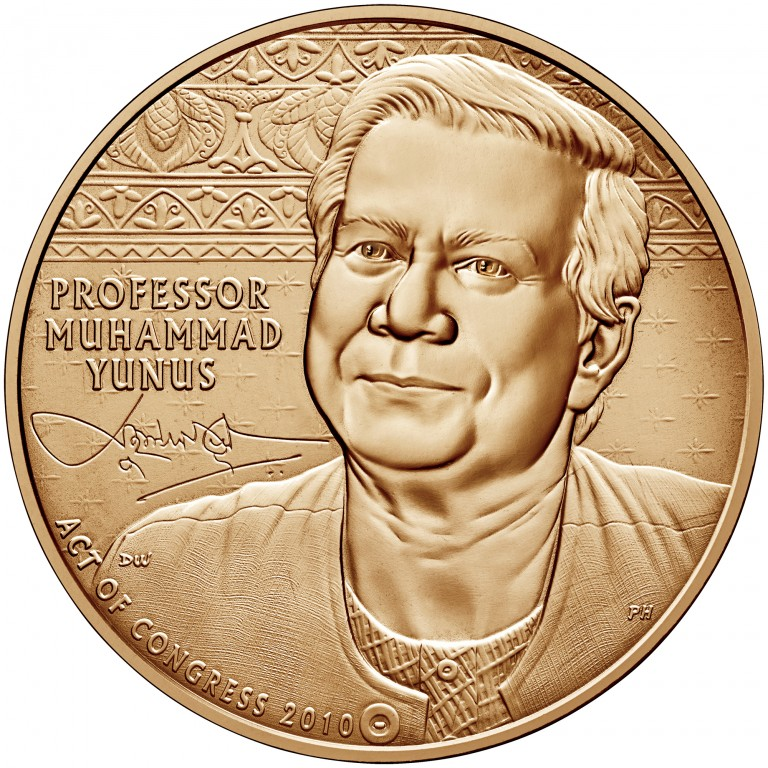 2010 Professor Mohammad Yunus Bronze One And One Half Inch Medal Obverse