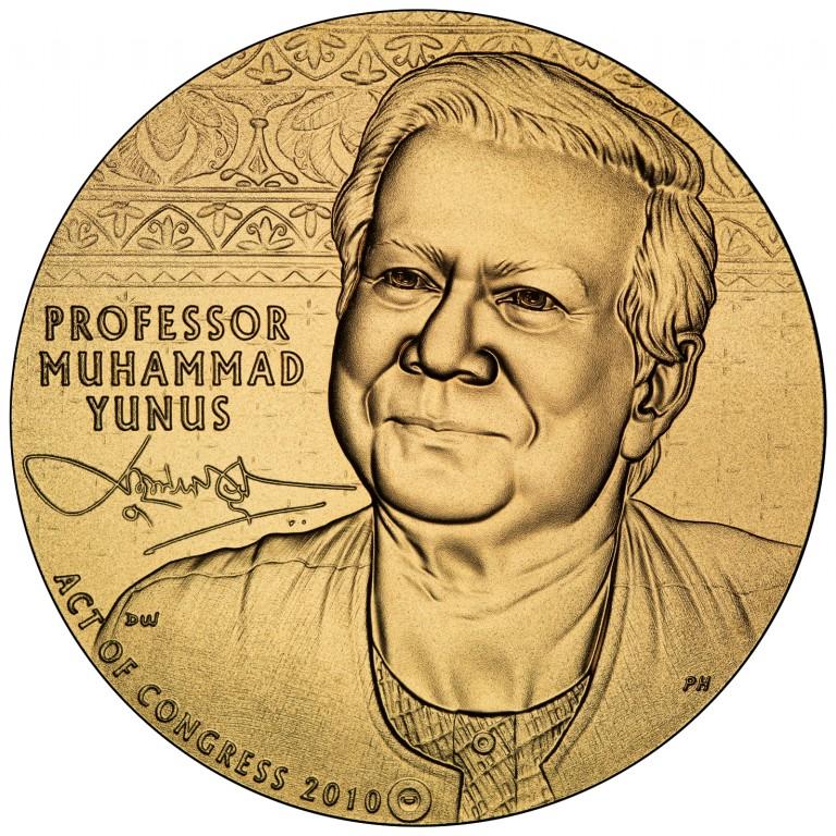 2010 Professor Mohammad Yunus Bronze Three Inch Medal Obverse