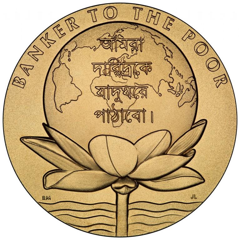 2010 Professor Mohammad Yunus Bronze Three Inch Medal Reverse