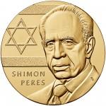 2014 Shimon Peres Bronze Medal Obverse