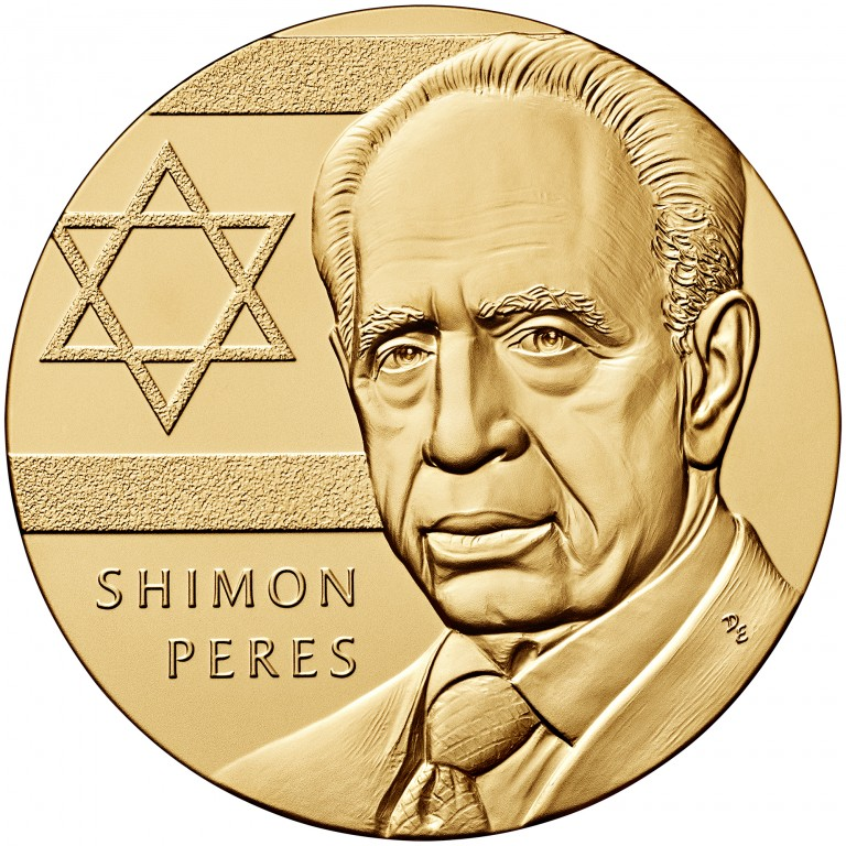 Shimon Peres Bronze Medal Obverse