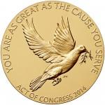 2014 Shimon Peres Bronze Medal Reverse