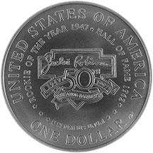 1997 Jackie Robinson Commemorative Silver Dollar Proof Reverse
