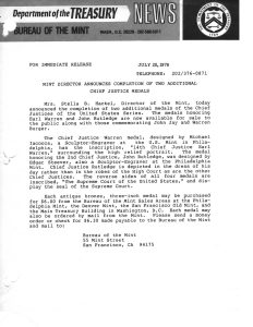 Historic Press Release, July 29, 1978. Full text is duplicated in the body of this page.