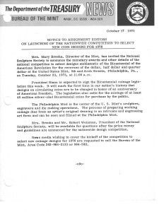 Historic Press Release, October 17, 1973. Full text is duplicated in the body of this page.
