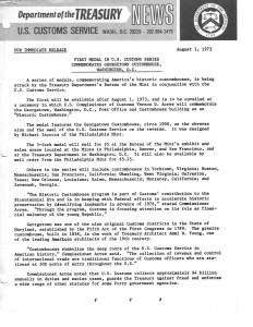Historic Press Release, August 1, 1973. Full text is duplicated in the body of this page.