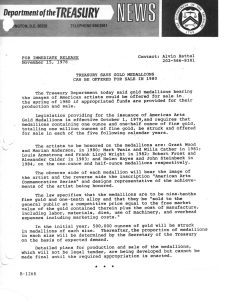 Historic Press Release, November 15, 1978. Full text is duplicated in the body of this page.