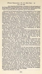 Historic legislation, January 14, 1925. Full text is duplicated in the body of this page.