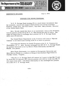 Historic Press Release, July 9, 1974. Full text is duplicated in the body of this page.