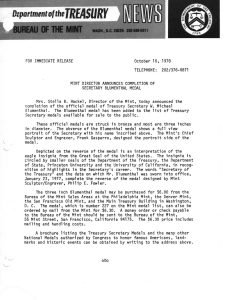 Historic Press Release, October 10, 1978. Full text is duplicated in the body of this page.