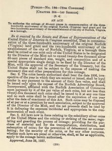 Historic Legislation, June 28, 1937. Full text is duplicated in the body of this page.
