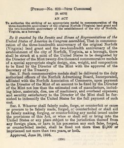 Historic Legislation, June 26, 1936. Full text is duplicated in the body of this page.