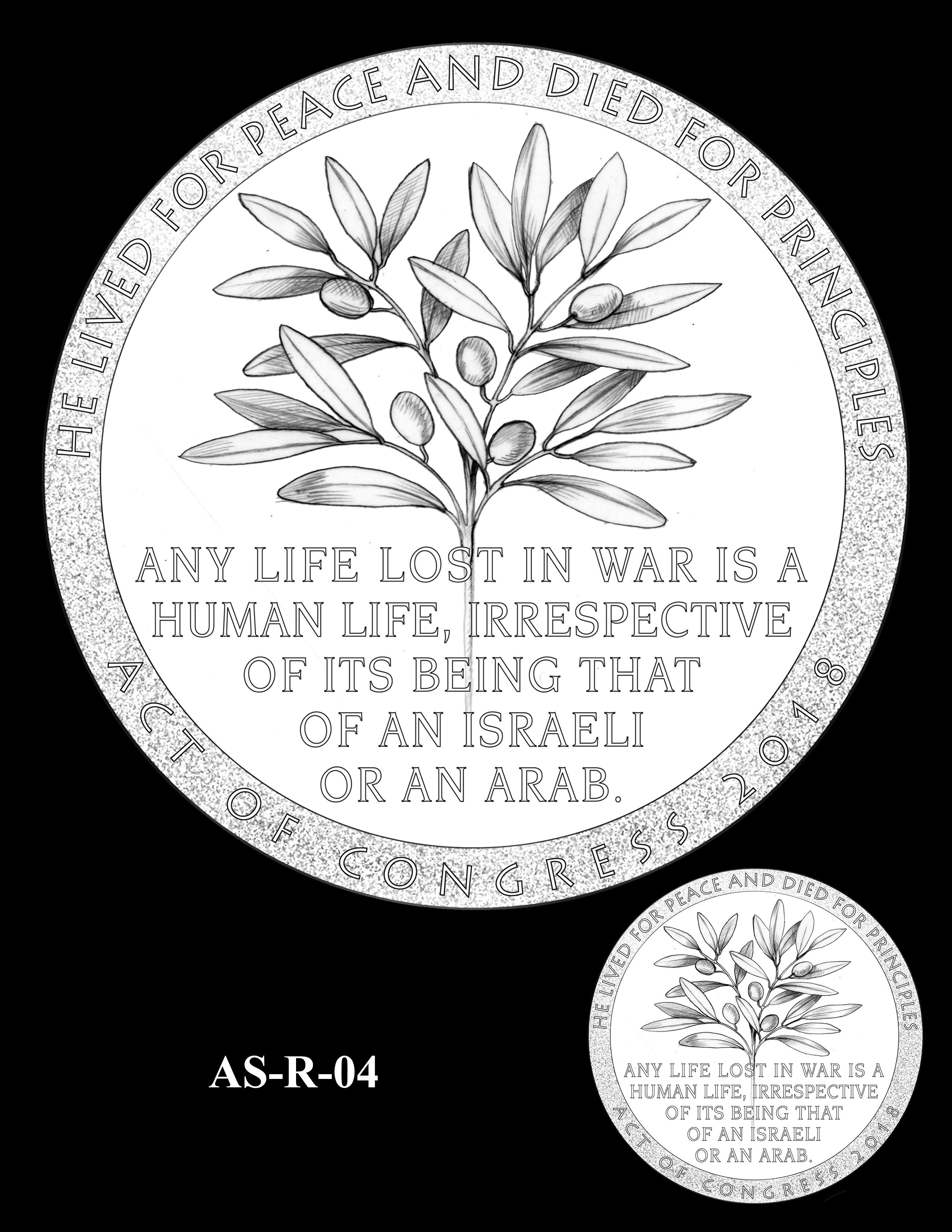 AS-R-04 -- Anwar El Sadat CGM Reverse