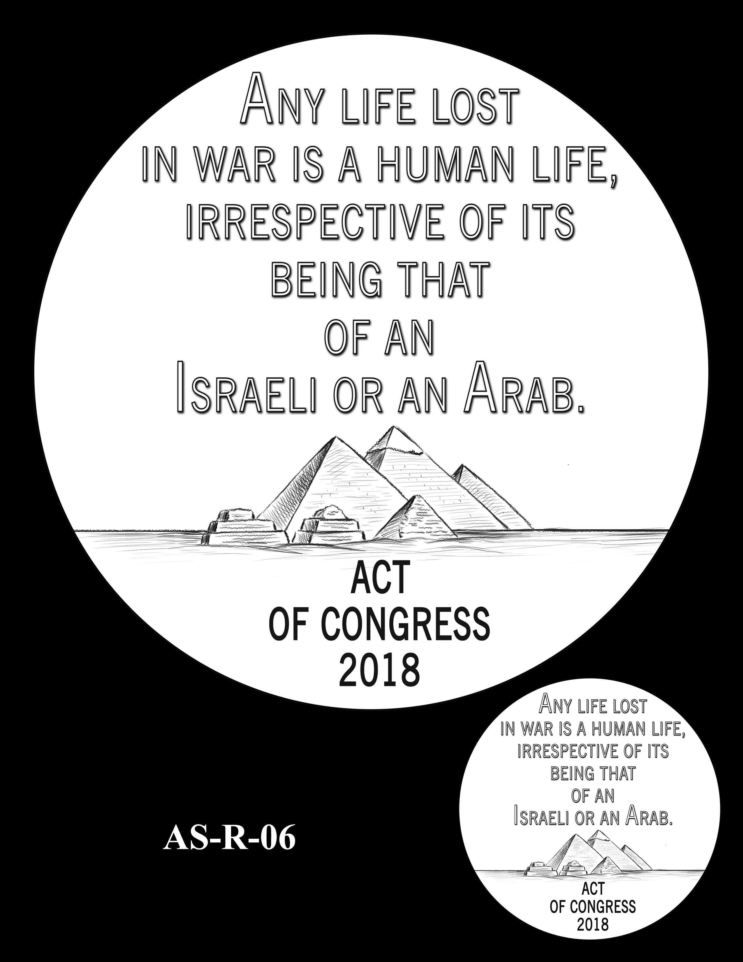 AS-R-06 -- Anwar El Sadat CGM Reverse
