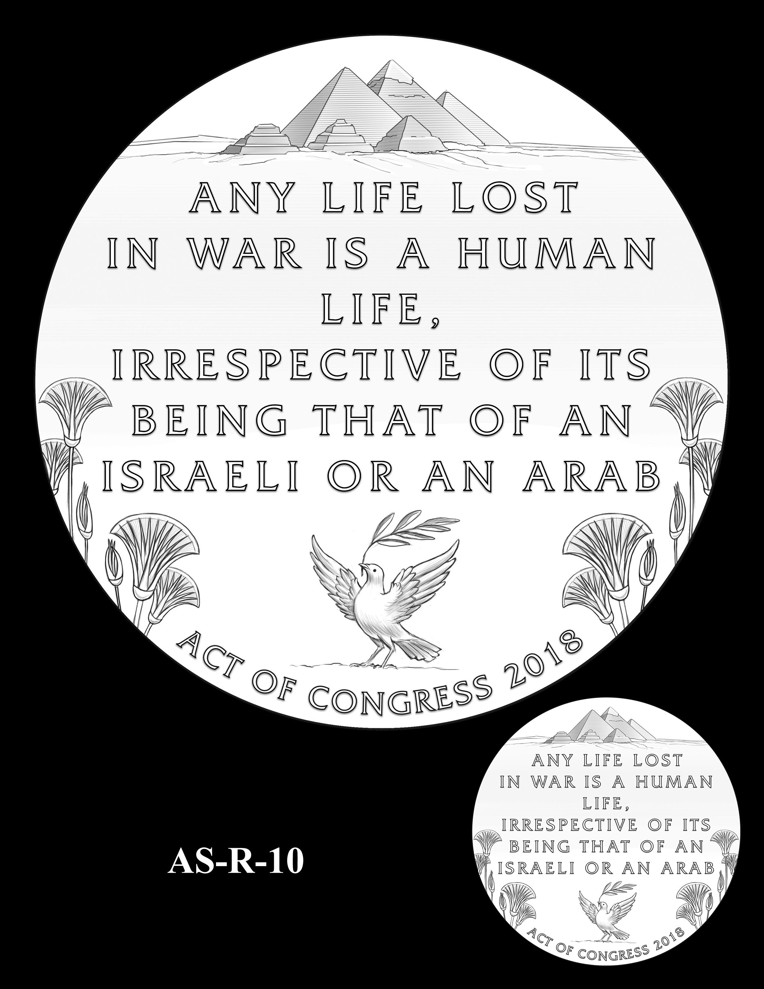 AS-R-10 -- Anwar El Sadat CGM Reverse