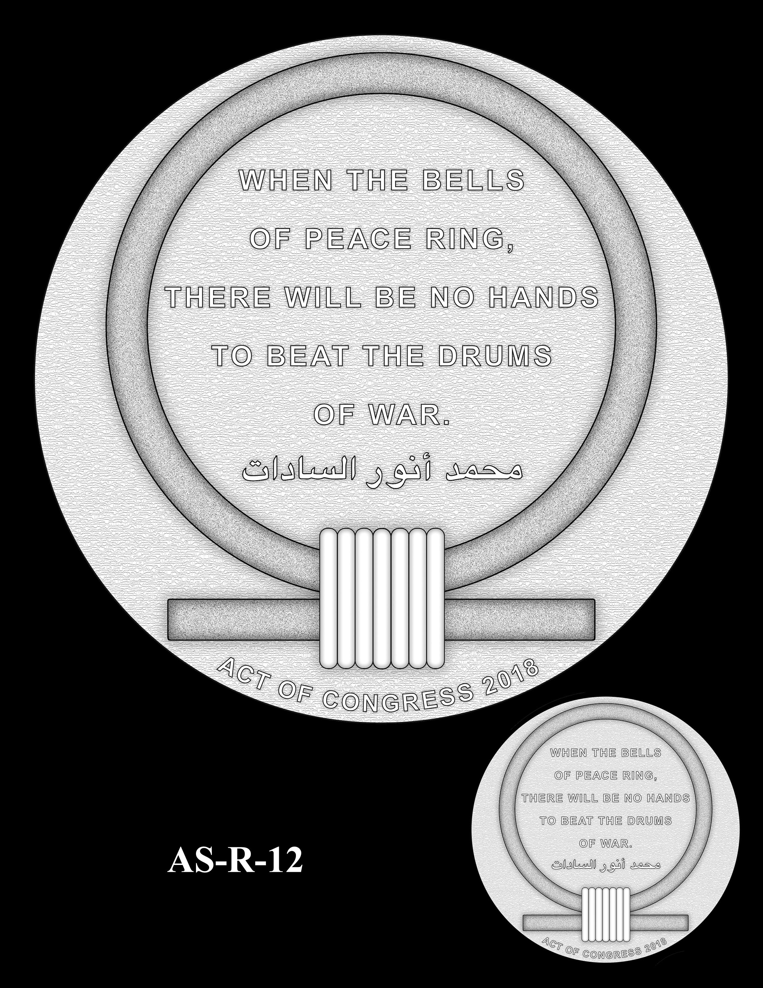 AS-R-12 -- Anwar El Sadat CGM Reverse