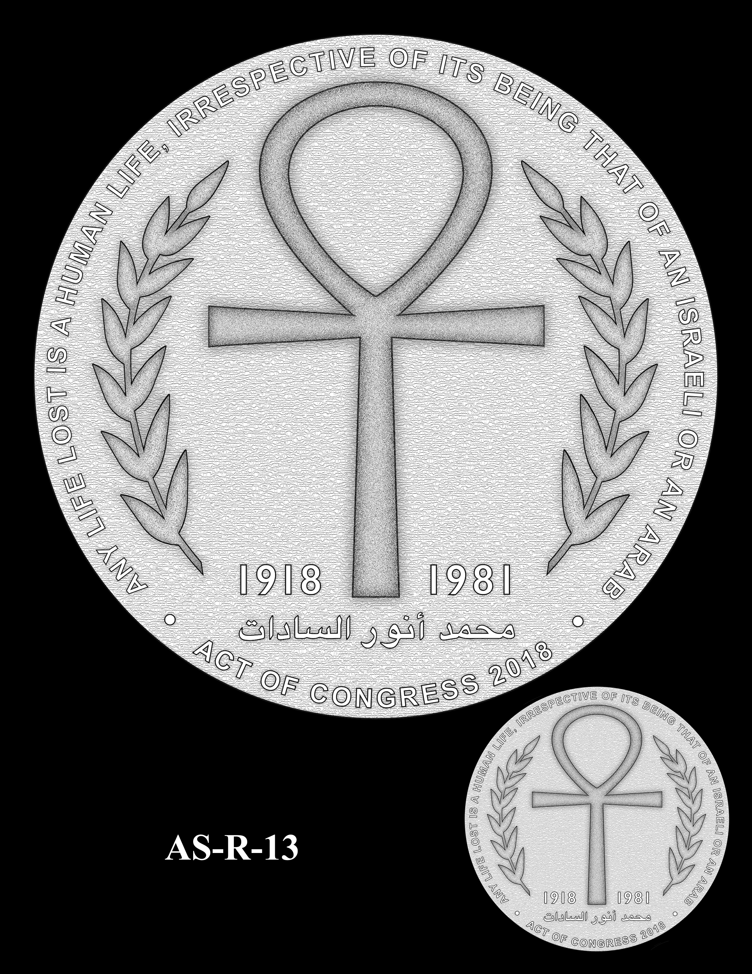 AS-R-13 -- Anwar El Sadat CGM Reverse