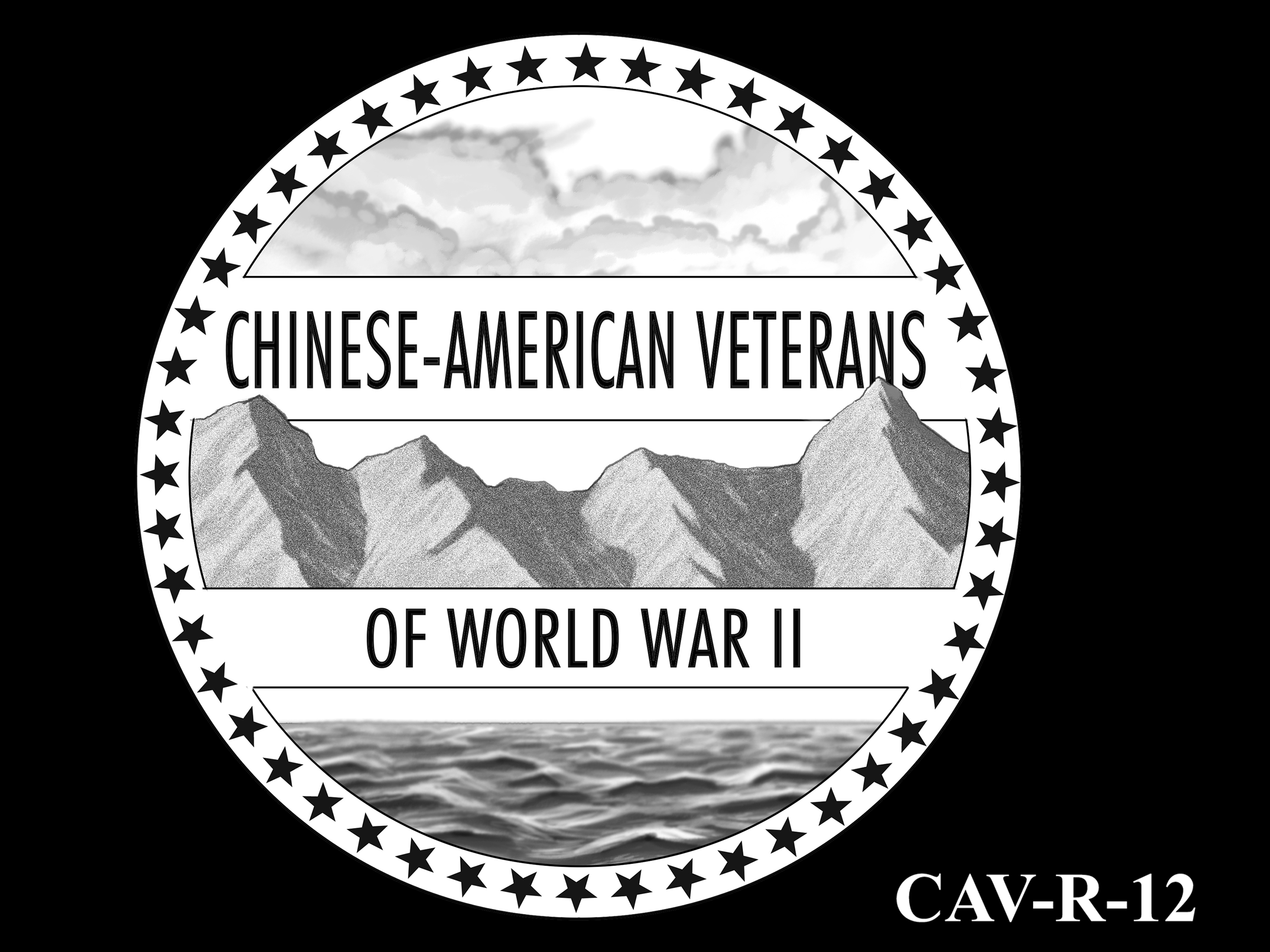 CAV-R-12 -- Chinese-American Veterans of World War II Congressional Gold Medal - Reverse