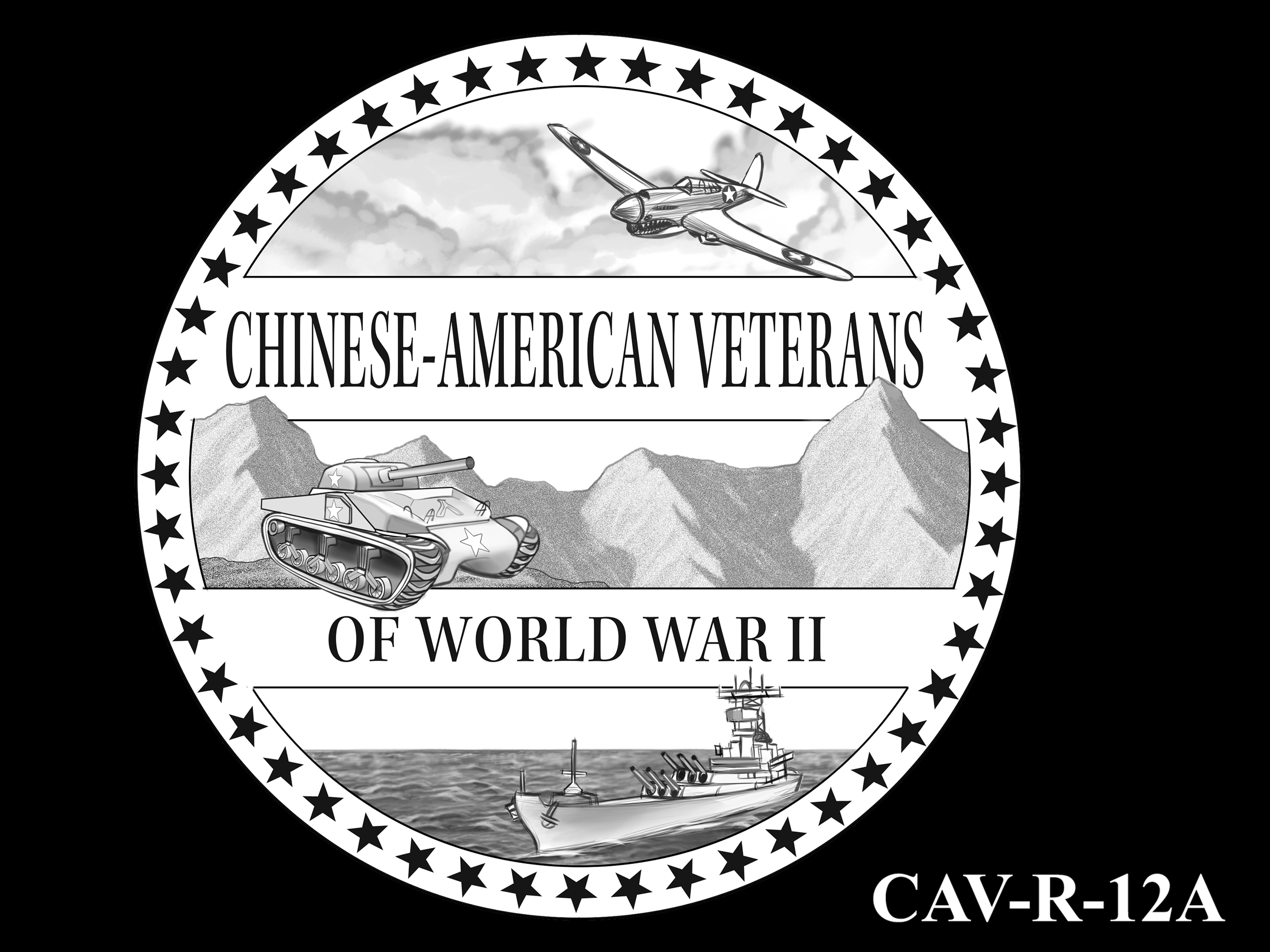 CAV-R-12A -- Chinese-American Veterans of World War II Congressional Gold Medal - Reverse