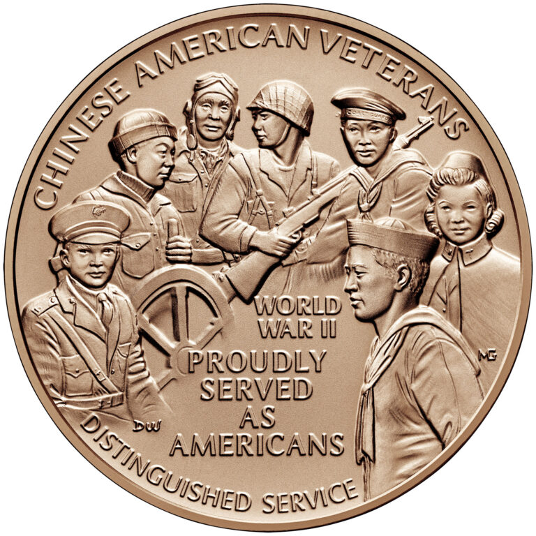 Chinese American Veterans of World War II Bronze Medal One and One-Half Inch Obverse