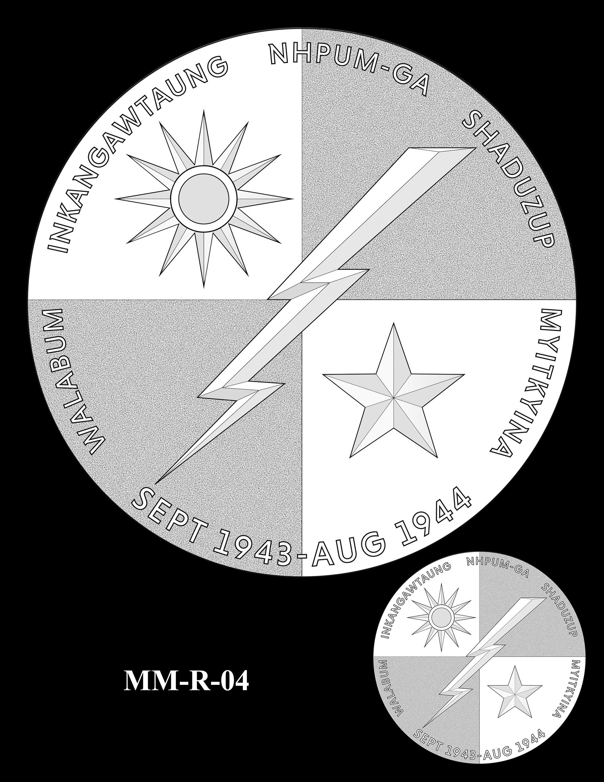 MM-R-04 -- Merrill's Marauders Congressional Gold Medal