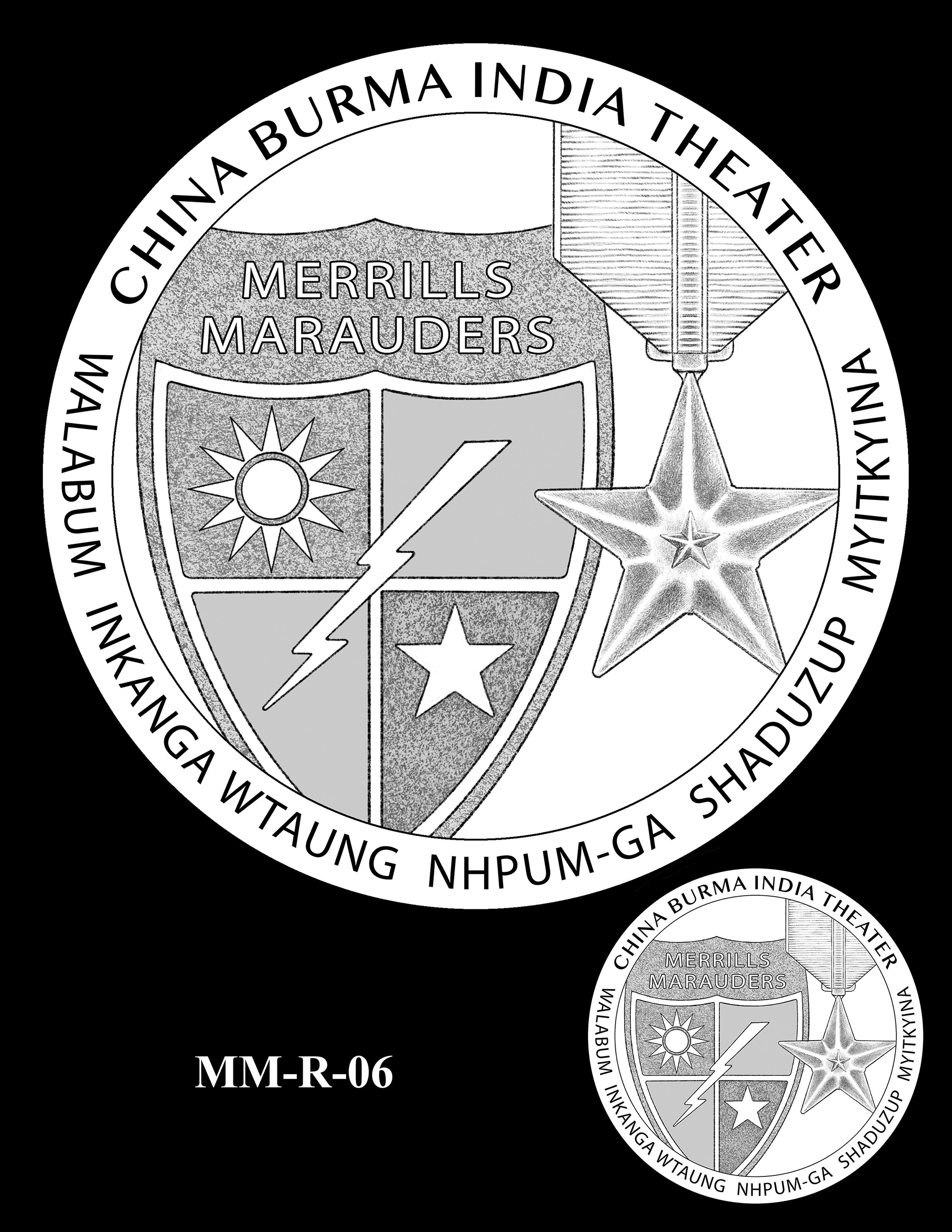 MM-R-06 -- Merrill's Marauders Congressional Gold Medal