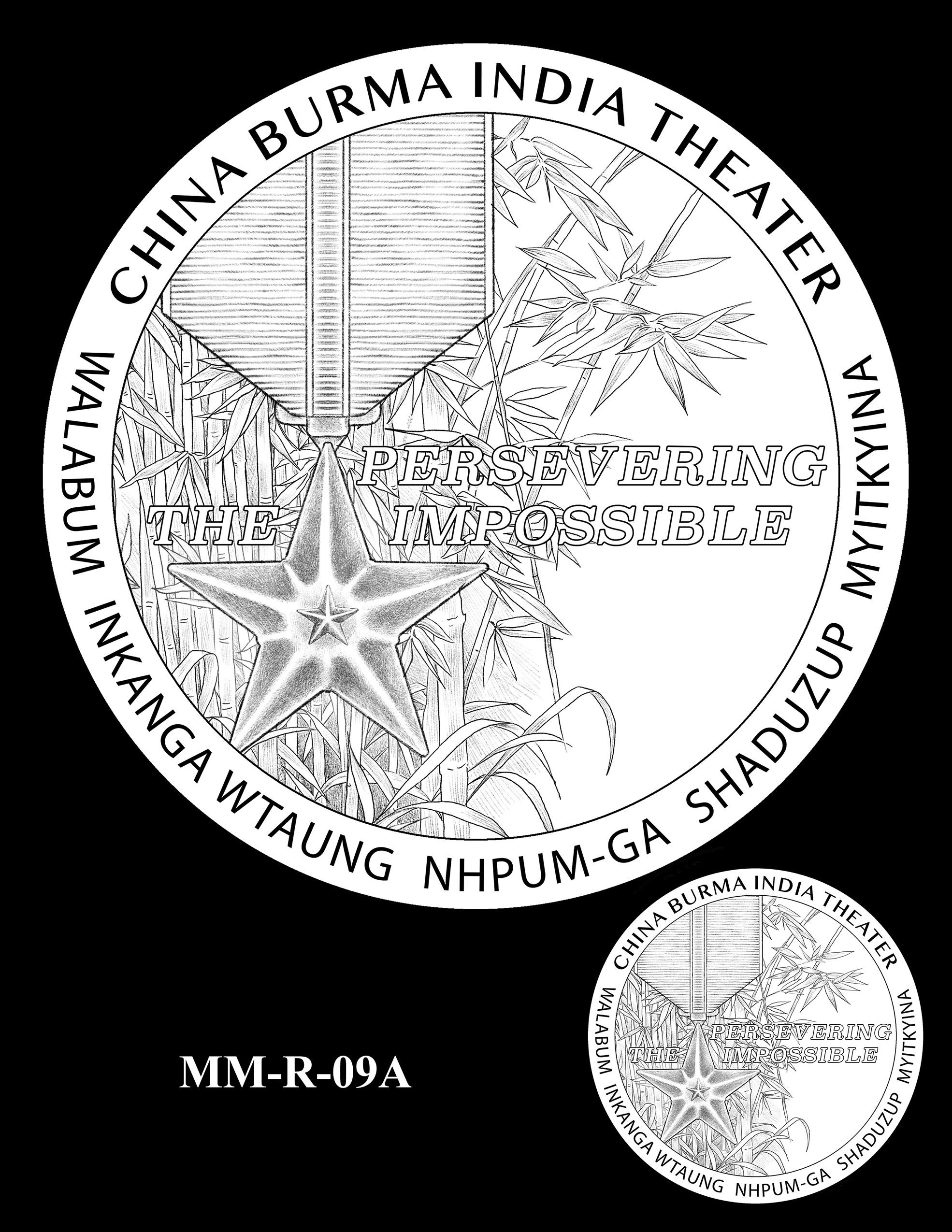 MM-R-09A -- Merrill's Marauders Congressional Gold Medal