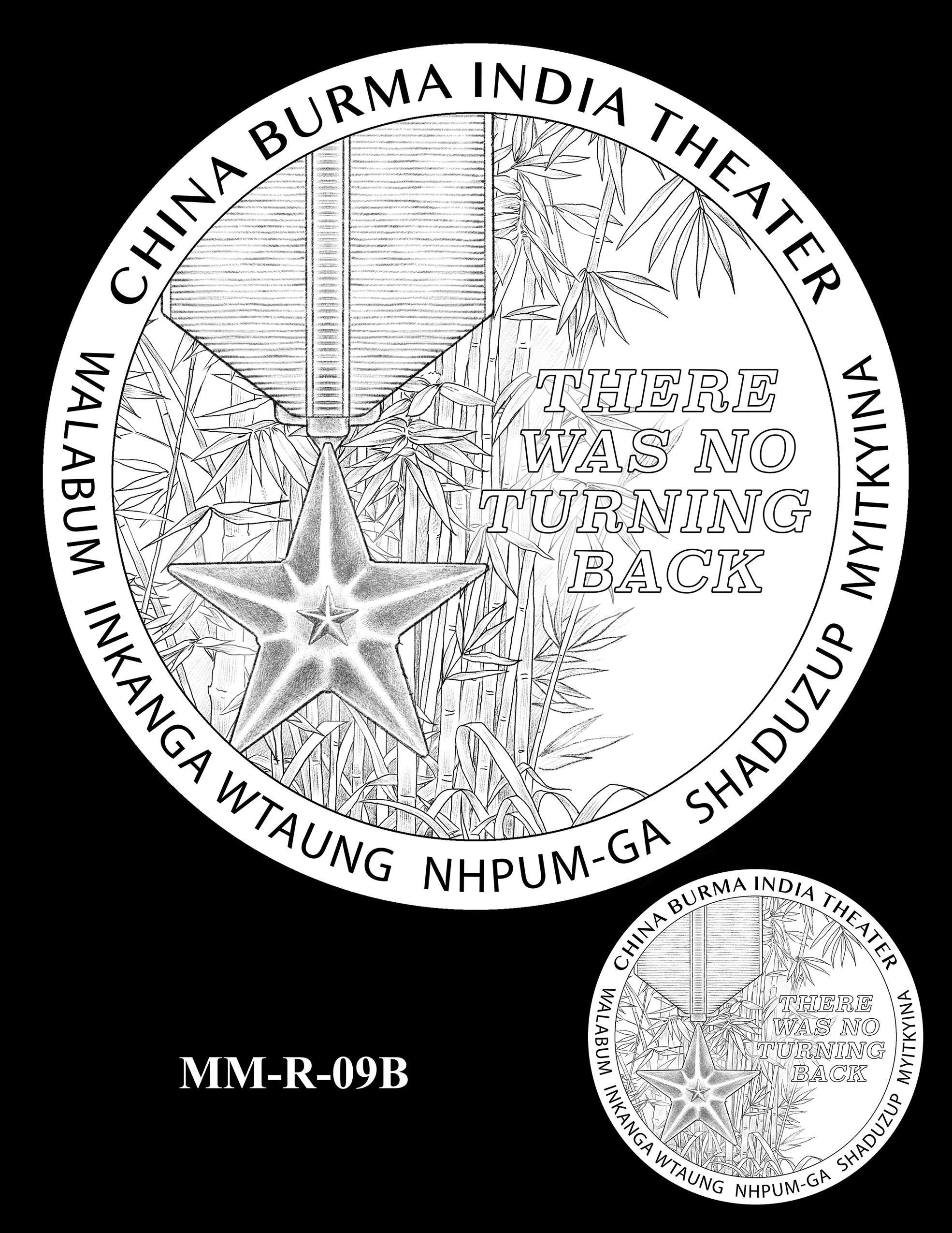 MM-R-09B -- Merrill's Marauders Congressional Gold Medal