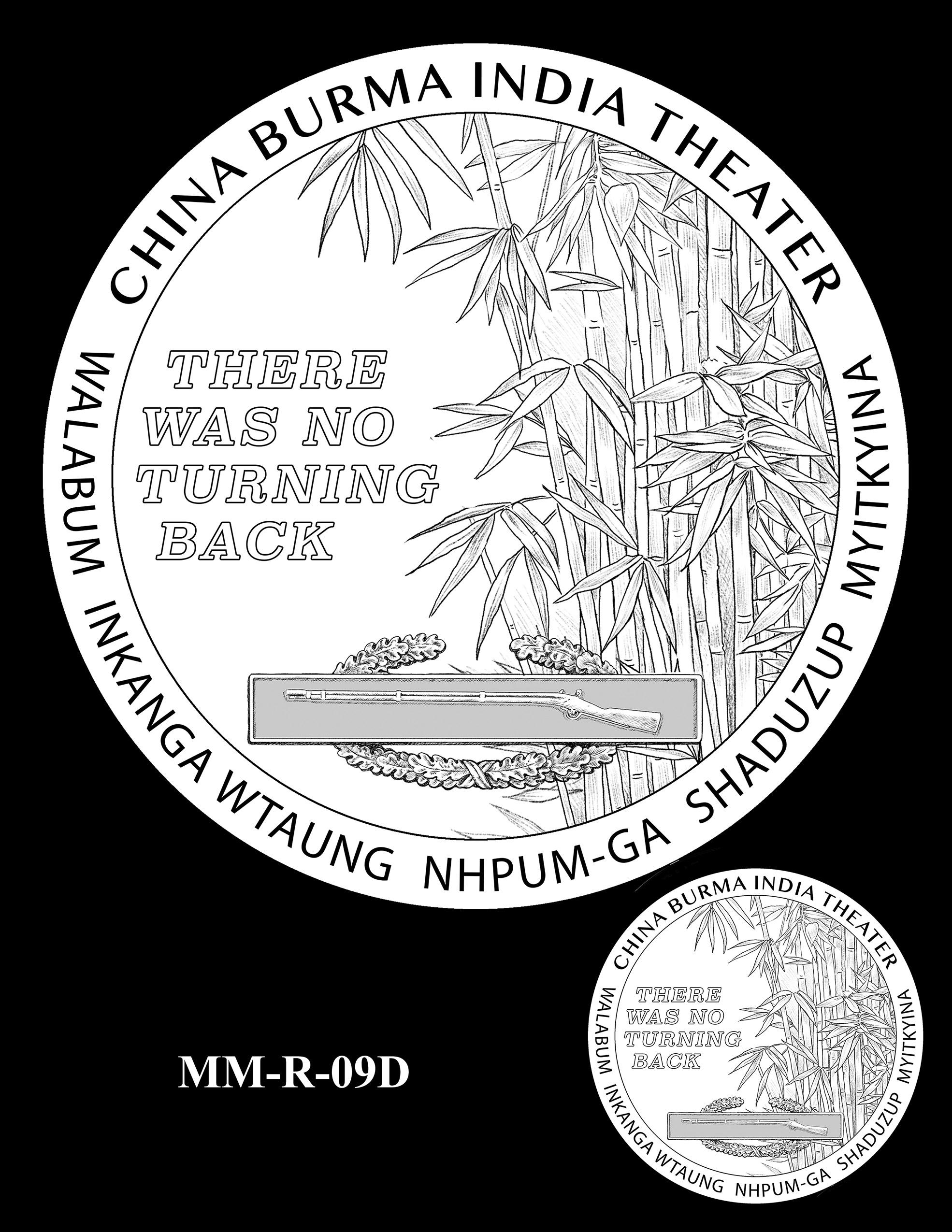 MM-R-09D -- Merrill's Marauders Congressional Gold Medal